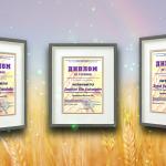 Студенты Верхнеозерского сельскохозяйственного техникума стали призерами межрегиональной олимпиады