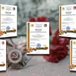 Подведены итоги творческих конкурсов  «Салют, Победа!» и «Поэзия – душа святая»